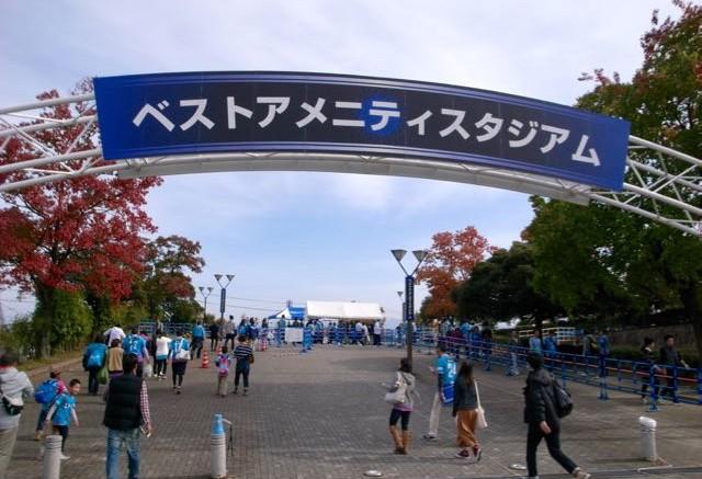駅を出るとすぐにスタジアムが見える。鳥栖対広島(2016年11月12日)